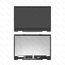 FHD LED 液晶ディスプレイ Assambly タッチスクリーンデジタイザ + ベゼル Hp 羨望 X360 15 bq051sa 15 bq003au 15 bq150na 15 bq051nr