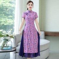 2019 improved cheongsam dress ao dai dress aodai vietnam vietnam clothing ao dai vietnam dress floral print Vintage Casual Retro