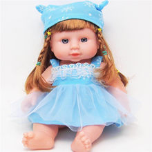 Children Model Smart Talking Doll Will Call Mom And Dad Cry And Laugh of Infant Early Education Toy(China)