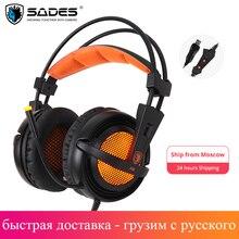 Sades A6 אוזניות משחקי Gamer אוזניות 7.1 סראונד סטריאו אוזניות USB מיקרופון נשימה LED אור מחשב גיימר