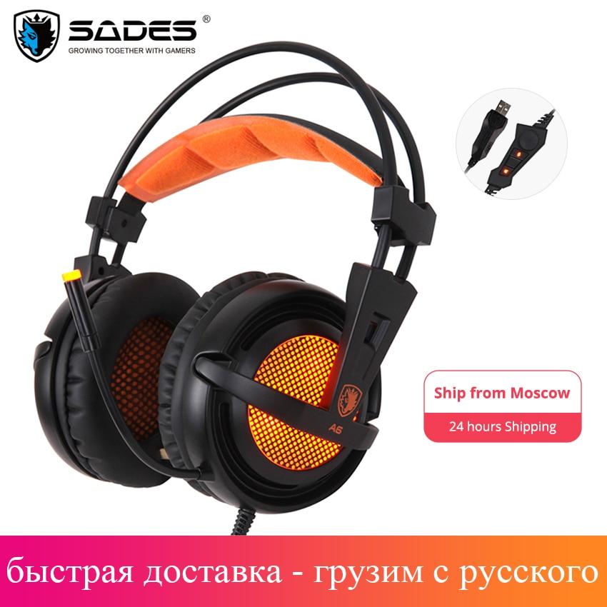 Sades A6 игровая гарнитура Gamer наушники 7.1 объемный звук стерео USB микрофон, пульсирующий светодиодный индикатор PC Gamer