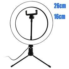 Luz de led regulável para fotografia, lâmpada para selfie, 16cm/26cm, youtube, vídeos, luz de estúdio para fotos, com suporte para telefone tripé usb lâmpada