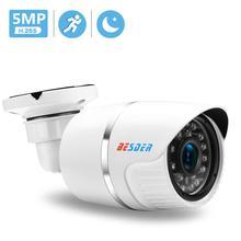 BESDER cámara IP H.265 de 2MP, 5MP, SONY IMX335, cámara de seguridad exterior 1080P, cámara CCTV de Metal, tipo bala, ONVIF, IP, alerta de movimiento