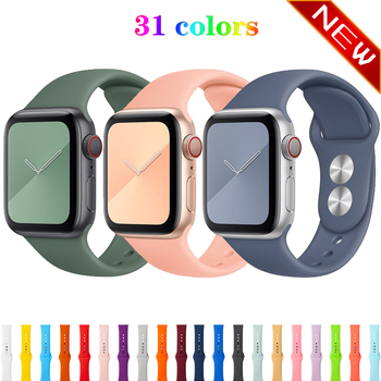 цена на silicone sport strap for apple watch band 42mm 38mm apple watch 5/4/3/2/1 iwatch bracelet 44mm 40mm rubber watchband belt