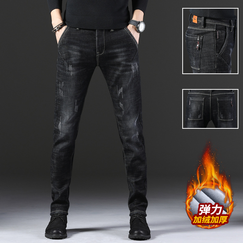 Plus Velvet Jeans Men's Elasticity Skinny Pants