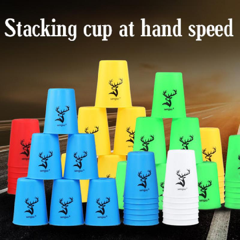 Hot Sale 12pcs/set Sport Flying Cup Speed Cups Rapid Ufo Cups Six Colours Cups Children's Intellectual And Competitive Toys