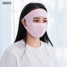 Face Shield Mask Motorcycle Ice Silk Can Be Cleaned UV Protection Spring And Summer Thin Sunscreen
