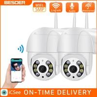 BESDER 5MP PTZ WiFi Kamera Bewegung Zwei Akustischer alarm Menschlichen Erkennung Outdoor IP Kamera Audio IR Nachtsicht Video CCTV surveillan