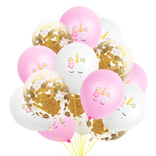 15pcs/lot  10 inch Unicorn Rose Gold Sequin Balloon Suit Birthday Party Decoration Set Supplies