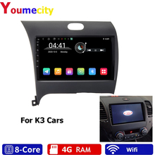 Radio Multimedia con Gps para coche, Radio con reproductor, Android 9,0, ocho núcleos, DVD, pantalla Ips, wifi, Bluetooth, RDS, para Kia CERATO K3 FORTE
