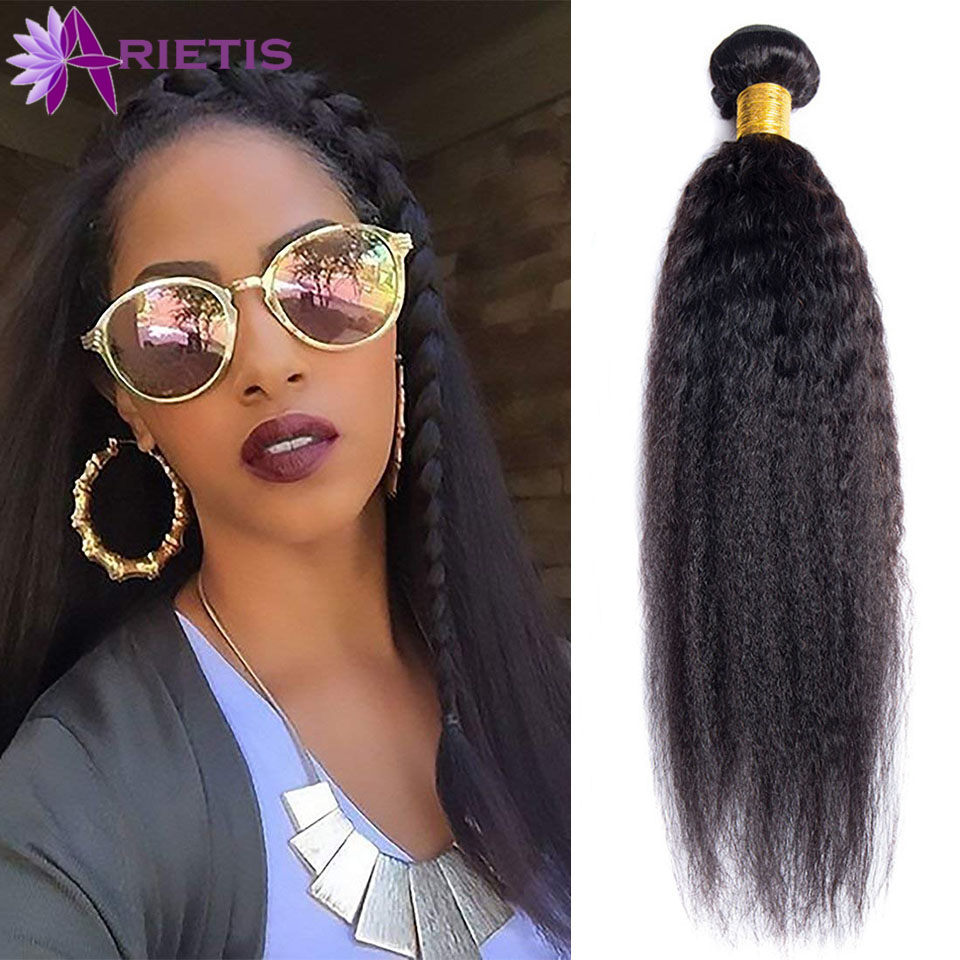 Arietis Hair Kinky Straight Bundles Brazilian Hair Wave Bundles 100% Human Hair 1/3/4 Bundles Remy Hair Natural Color