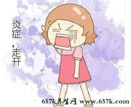 宫颈炎的症状 这些导致宫颈炎的因素要避免
