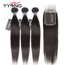 Yyong Hair Store 4x6 Closure With Bundles Brazilian Straight 3/4 Bundles With Closure Remy Human Hair Bundles With Closure