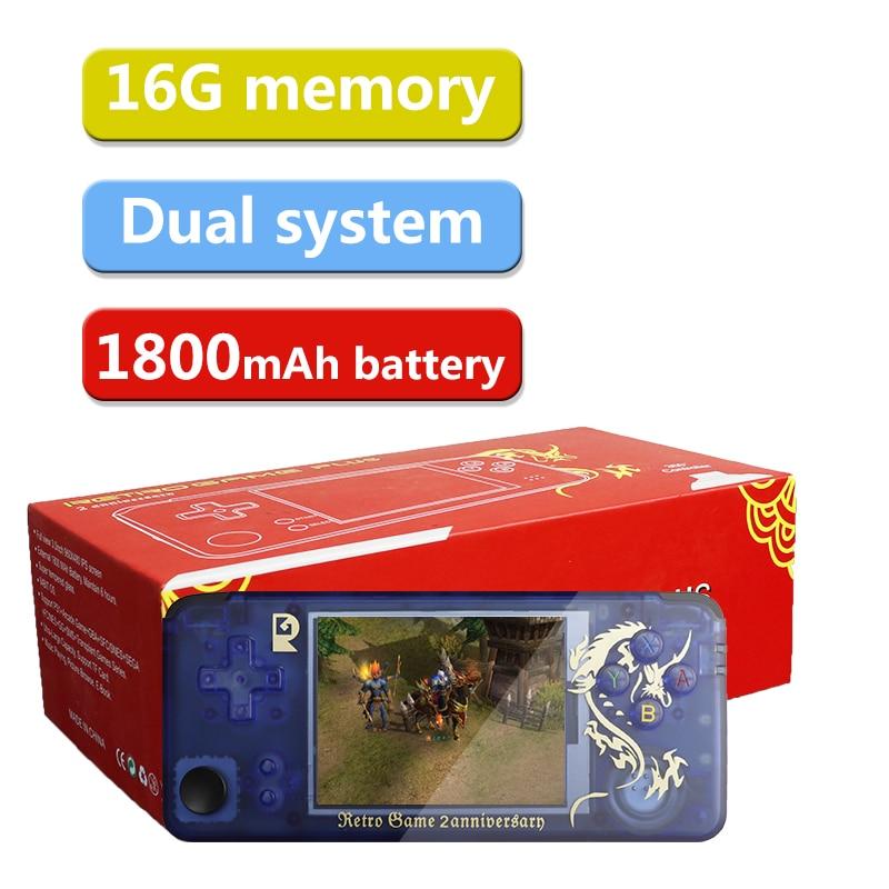 Edição Limitada Retro Game Plus2 GTIPPOR Aniversário jogo 3000 Jogos de Vídeo Botão Omron 32G rs97 consola retro Do Presente Da Família ps1