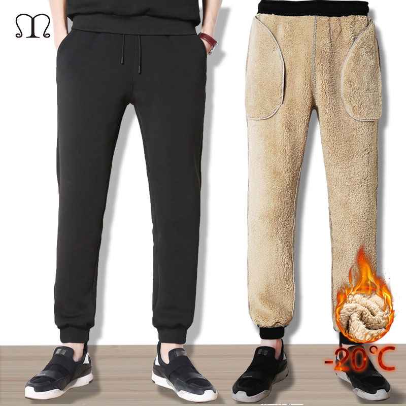 Winter Thick Men Pants Straight Brand Casual Sweatpants Mens Snow Warm Trousers -20 Degrees Fashion Sportswear Jogger Pants Male