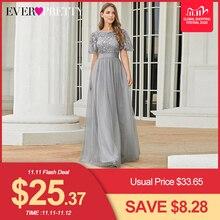 גלימת דה Soiree Sparkle ערב שמלות ארוך פעם די EP00904GY אונליין O צוואר קצר שרוול פורמליות שמלות נשים אלגנטי שמלות