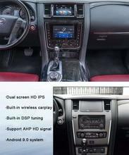 Автомобильный радиоприемник, DVD-плеер, GPS-навигация для Nissan патруль Y62 2012 2013 2014 2015 2019 2 Din, автомобильное стерео модифицированное до 2020, новое р...