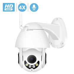 BESDER 1080P kamera PTZ IP zewnętrzna kamera kopułkowa bezprzewodowa kamera monitoringu wi-fi Pan Tilt 4X Zoom IR sieć CCTV nadzór 720P
