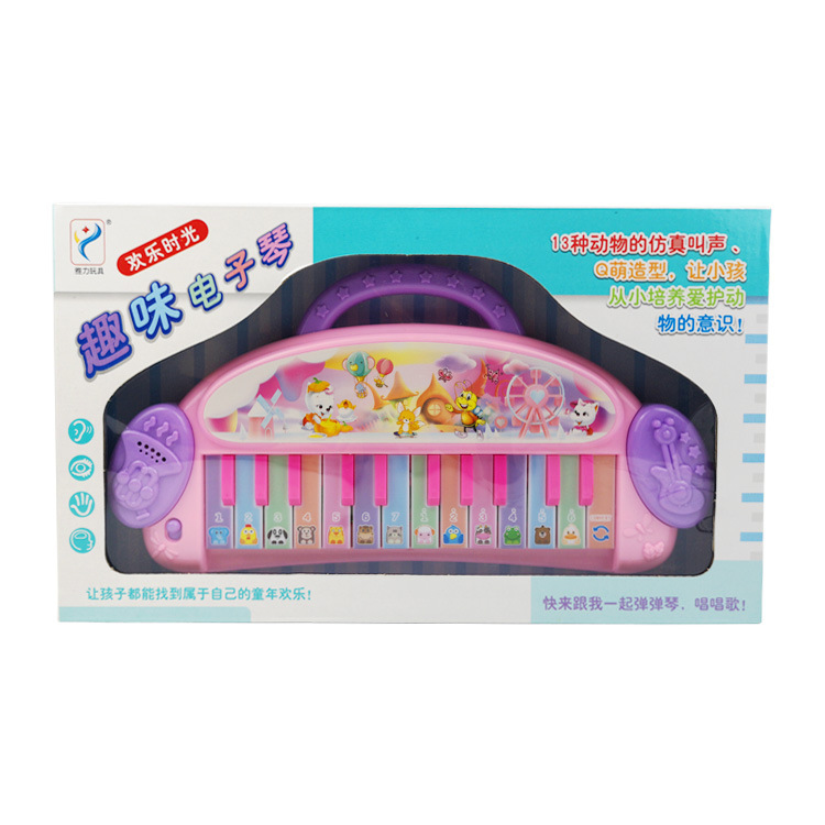 Children Toy Electronic Organ GIRL'S Early Childhood Educational Music Infant Baby CHILDREN'S Piano Supply Of Goods Wholesale