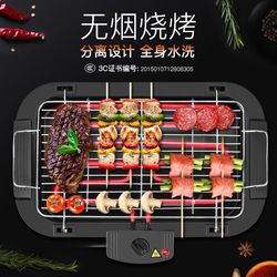 Rotisserie grill smokeless flat griddle  churrasqueira eletrica  electric barbecue grill  smokeless grill BBQ  oven for party