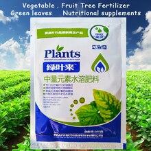 100 г удобрение для растений зеленый лист смешанный элемент пищевые добавки помогает растению быстро расти для сада бонсай