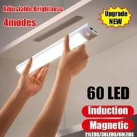 21/36/60 LED portátil Sensor de Movimiento PIR inalámbrico luz infrarroja lámpara de inducción de luz muy brillante Bar Vitrina armario ropero