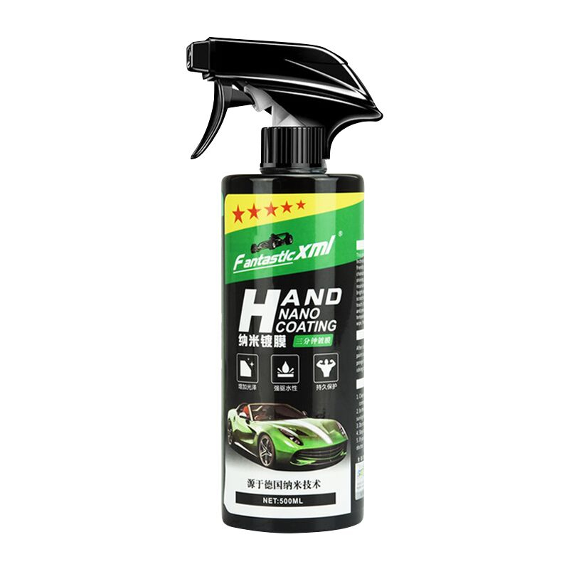 100ml-500ml Nano Ceramic Car Coating Auto Detailing Products Liquid Spray Polish Wax Film Paint Care Protector Kit Accessories