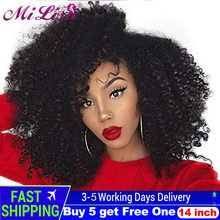 Mongolian Afro Kinky Curly Weave Remy Hair Clip In Human Hair Extension Natural Color Whole Head 8Pcs/Set 120G Ship Free Mi Lisa(China)