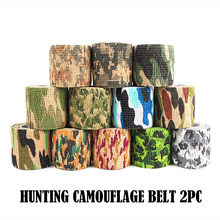2Pc Armee Camo Outdoor Disguise Jagd Langlebig Camouflage Stealth Band Wasserdicht Wrap Für Airsoft Zielfernrohr Stealth Kanal Tap(China)