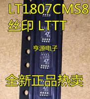 LT1807 LT1807CMS8 MSOP8 LT LTTT