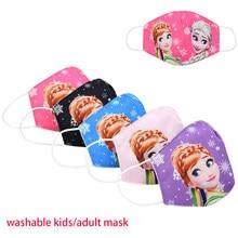 2-14 anos crianças cosplay brinquedos rosto boca anti poluição máscara de poeira respirador lavável reutilizável neve rainha 2 dos desenhos animados muffle máscara