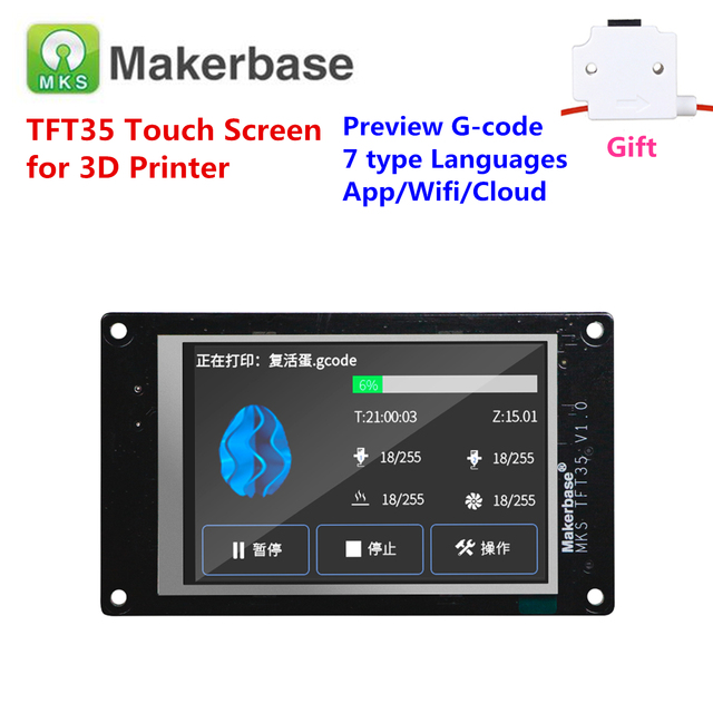 3d printer display MKS TFT35 cloud connected touch screen 3.5 inches LCD panel 3.5 TFT monitor module full color displayer