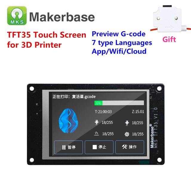 ثلاثية الأبعاد عرض الطابعة MKS TFT35 سحابة متصلة شاشة تعمل باللمس 3.5 بوصة لوحة ال سي دي 3.5 TFT رصد وحدة عرض كامل اللون