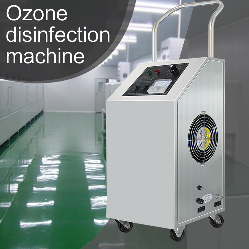 220V Commercial Ozone Disinfection Machine Multi-functional Deodorization To Smell Odor Formaldehyde Ozone Disinfection Machine