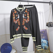 Autumn Fashion Black Knitted Tracksuit Women Outfits Sequins Embroidery Cardigan Sweater Long Pants Set Female Loose Knit 2pcs(China)