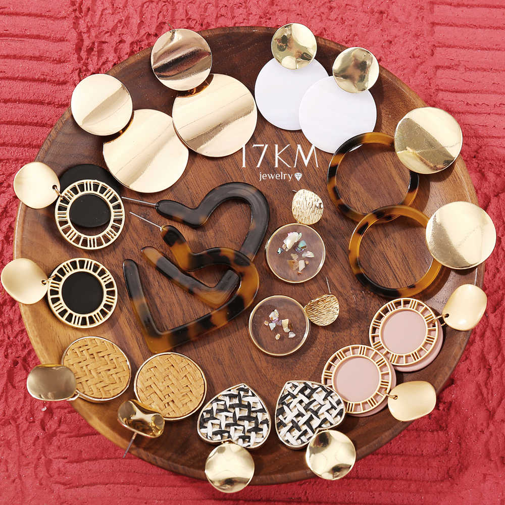 17KM NEW Geometric Korean Earrings For Women 2019 Big Round Heart Gold Drop Earring Christmas Fashion Bohemian Jewelry Wholesale