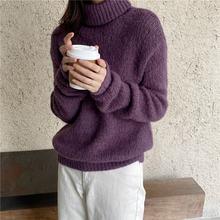 Короткие с высокой горловиной теплый пуловер для женщин свитер