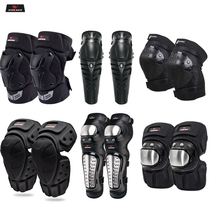 WOSAWE Motorcycle Knee Pads Motocross Knee Protector Off Road Safety Knee Brace Support MTB Ski Sports Protective Gear цена и фото