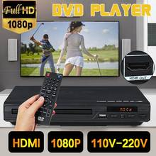 Multi System 1080P HD DVD Player Portable USB 2.0 3.0 DVD Player Multimedia Digital DVD TV Support HDMI CD SVCD VCD MP3 Function