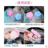 Filtr do prania sieci mały ze sznurkiem torba xi yi ji qi gospodarstwa domowego ochronny worek na pranie filtr Intraclast śmieci netto kieszeń Dreg S w Ozonatory do mycia warzyw od AGD na