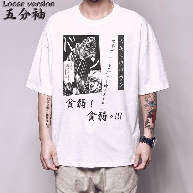 jojo bizarre adventure T Shirt Kono Dio da Dio Brando hinjaku funny t shirt jojo bizarre adventure Kujo Jotaro cosplay tee shirt