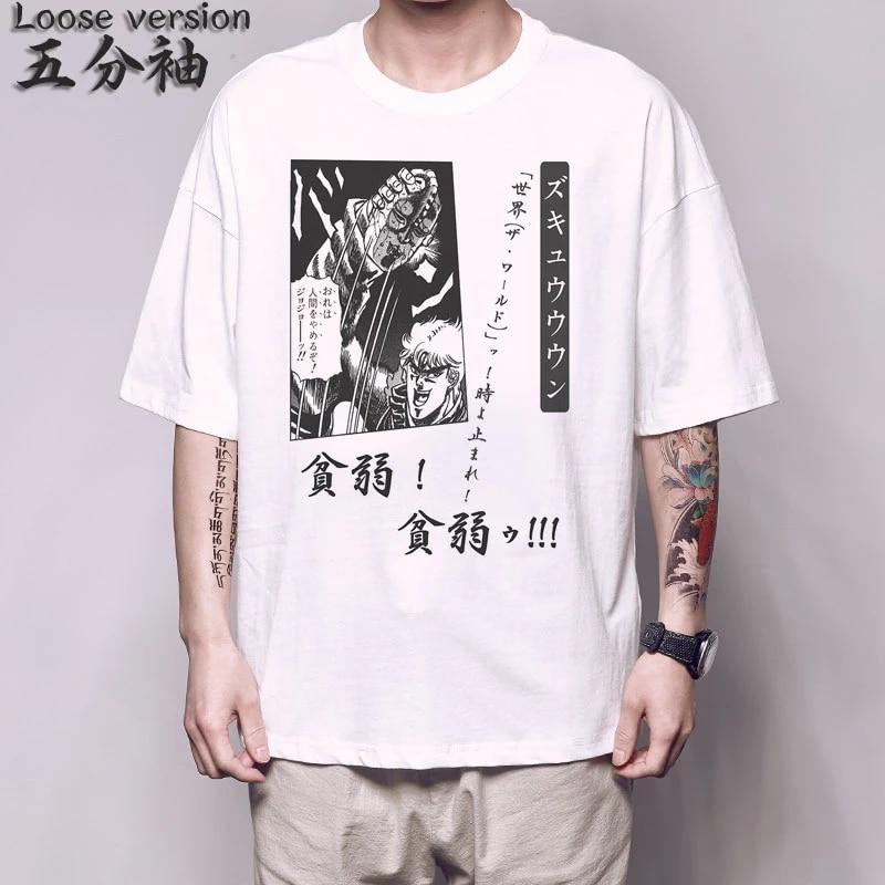 jojo/'s bizarre adventure T-shirt