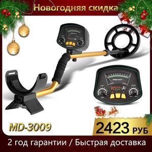 Image 1 - Professional Underground Metal Detector MD3009II Gold Ground Metal Detector MD 3009ii Nugget High Sensitivity Sliver Finder