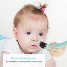 Портативный Детский носовой аспиратор, регулируемый, Пять передач, удобный дизайн, Электрический Очиститель носа для новорожденных, оборудование для нюхания