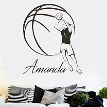 цена на Basketball Player  Custom Name wall sticker vinyl Sports Kids Bedroom Removable art Mural personalized  wall decal JH118