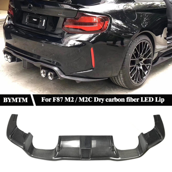 K Style Bumper Dry Carbon fiber Rear Diffuser For BMW F87 M2 M2C
