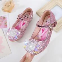 Disney Children High Heel Sandals Summer New Girls Princess Shoes Baby Elsa Frozen Crystal Shoes Baby Sandals For Girls Party