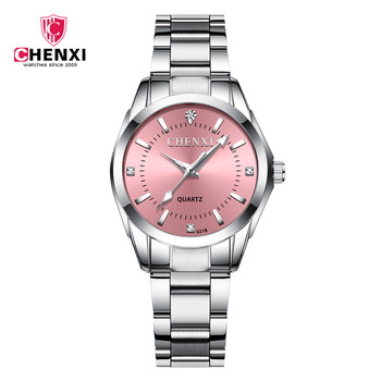 CHENXI Luxury Colorful Quartz Watch For Women Stylish Stainless Steel Waterproof Luminous Casual Dress Ladies Wristwatch - discount item  56% OFF Women's Watches