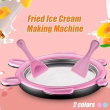 Pan Fruit-Roll-Maker Yogurt-Making-Machine Ice-Cream Pink Blue Cool Mini for Kids Fried