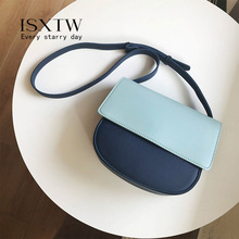 ISXTW Simple Flap Shoulder PU Leather Bags Women Girls Pure Color Mini Messenger Chest Bag Cross Body Handbag Bolsa Feminina/A60 shunvbasha brand design mini pu leather women crossbody bags lady strap shoulder messenger cross body bag bolsa feminina handbag